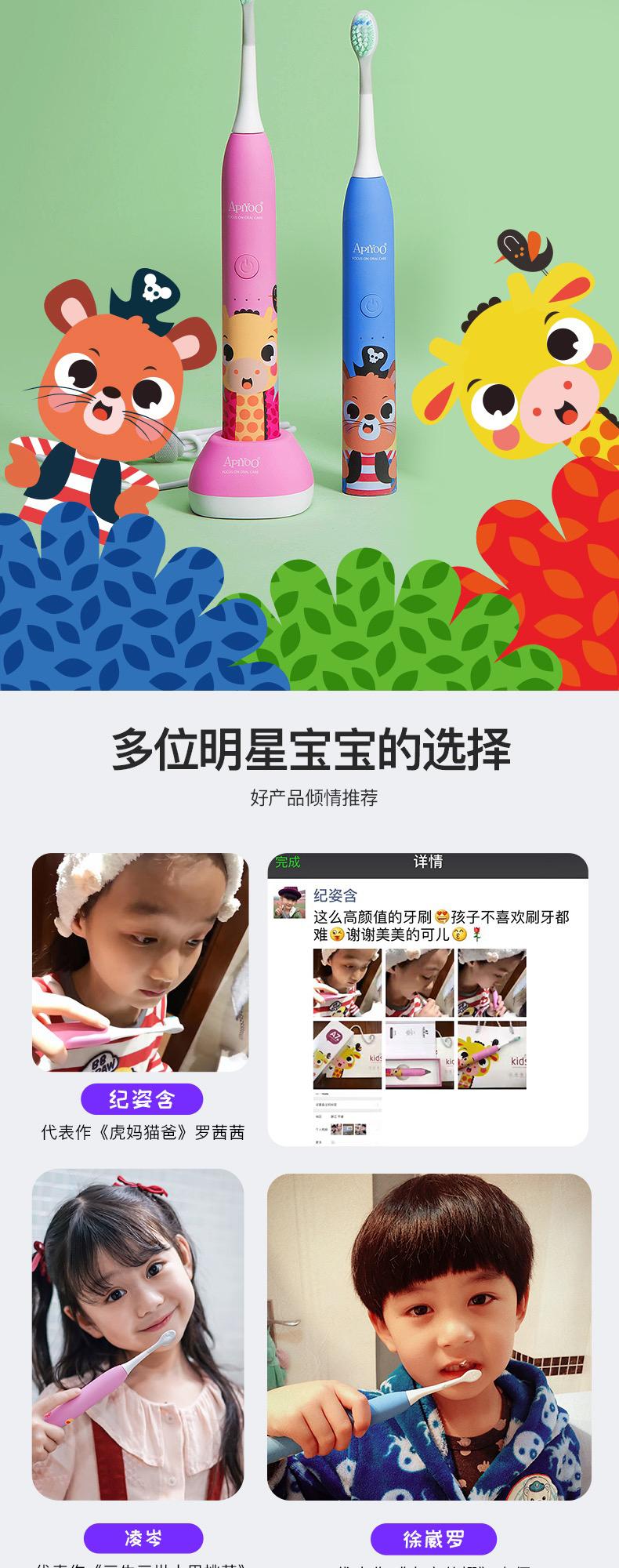 儿童版牙刷详情页_02.jpg