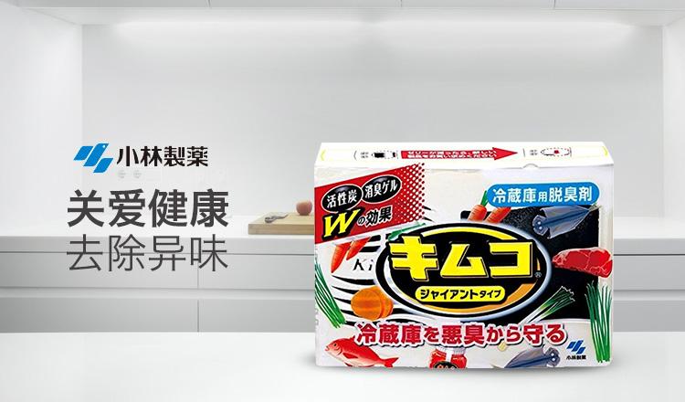 冰箱活性炭详情页_01.jpg