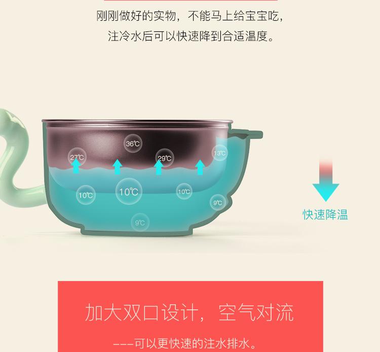 2090tableware儿童餐具_08.jpg