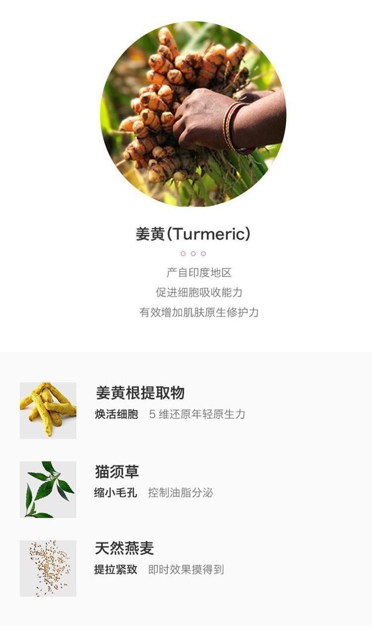娇韵诗 黄金双萃赋活修护精华-30ml详情 (4).jpg