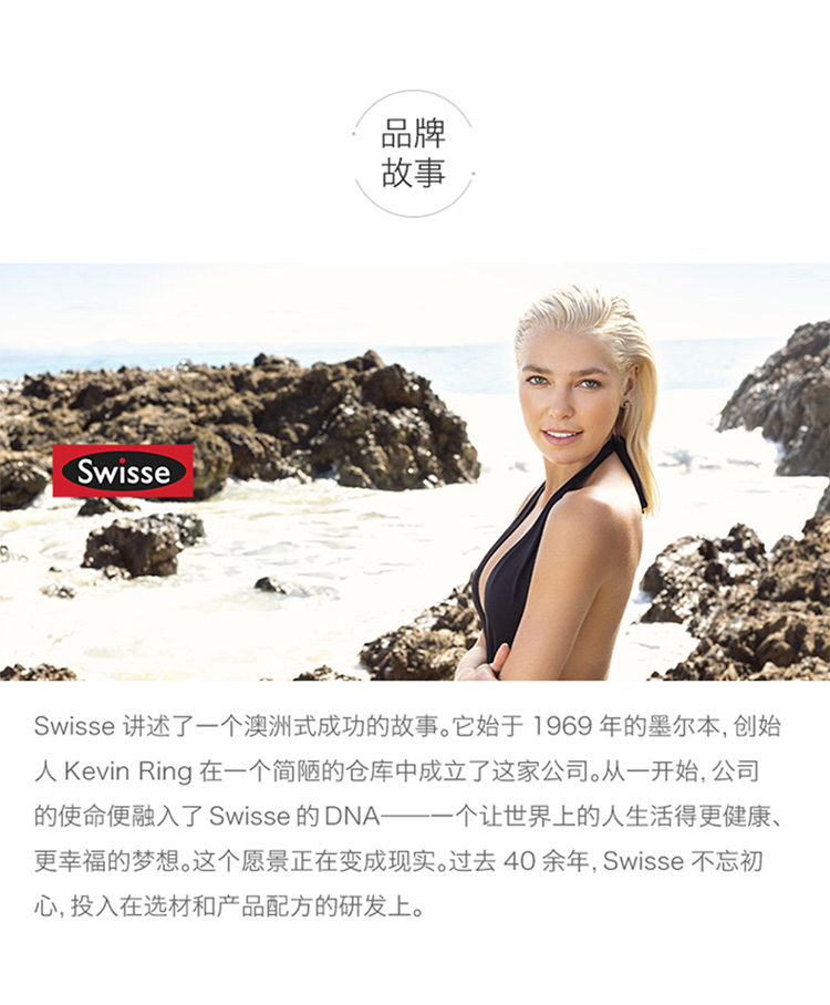 Swisse-葡萄籽精华-180粒_10.jpg