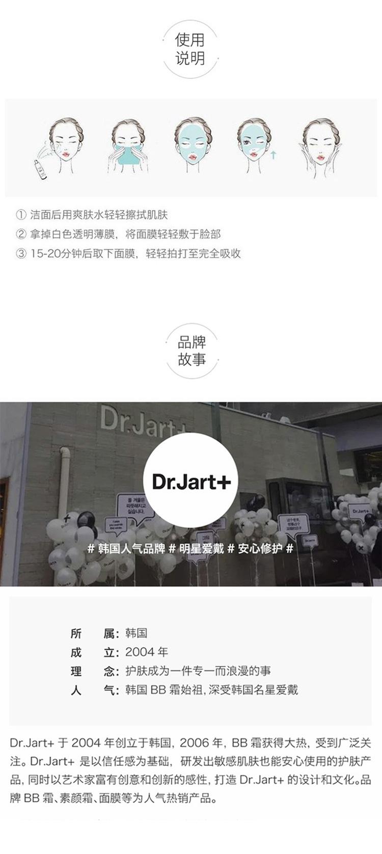 Dr_13.jpg