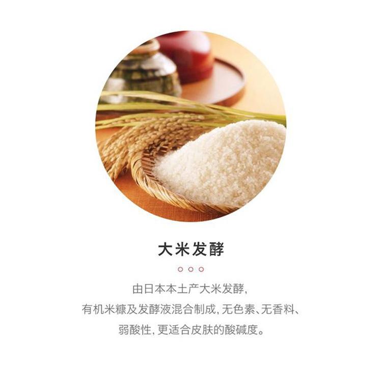 大米收缩毛孔面膜_04.jpg