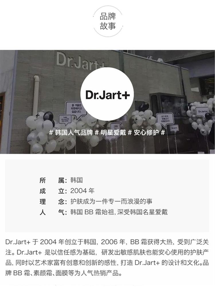 Dr_15.jpg