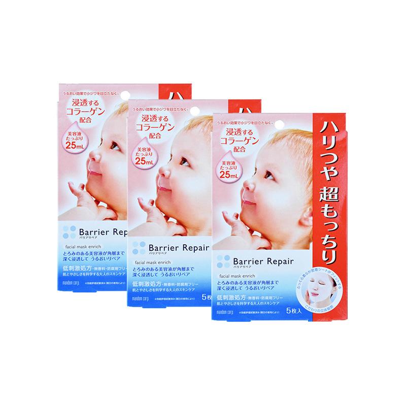 【超值三盒装】MANDOM曼丹 婴儿肌肤弹性胶原蛋白面膜(5片)拒绝被老化