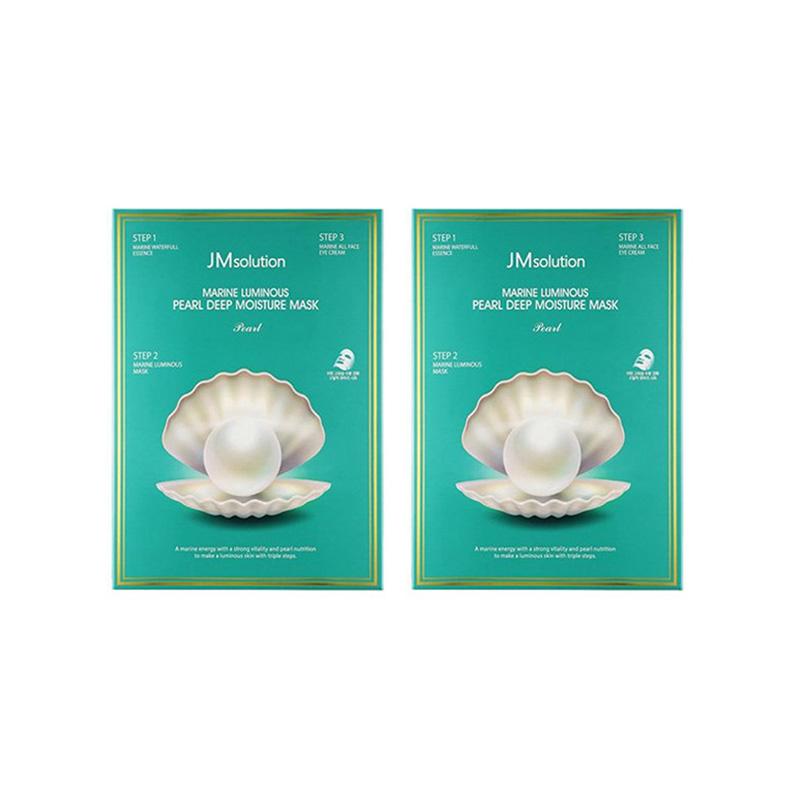 【两件装】韩国肌司研(JMsolution)海洋珍珠深层保湿面膜 10片/盒