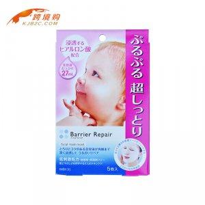 日本曼丹(mandom)婴儿肌肤滋润透明质酸面膜(5片)粉粉嫩嫩好保湿