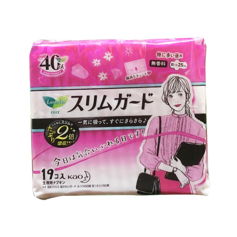 日本原装花王LAURIER日用护翼型卫生巾(25CM*19片)